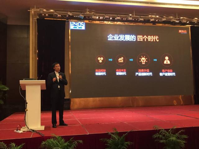 陈强兵:戒赌博的方法云一站式聚合服务 助力央企数字化转型