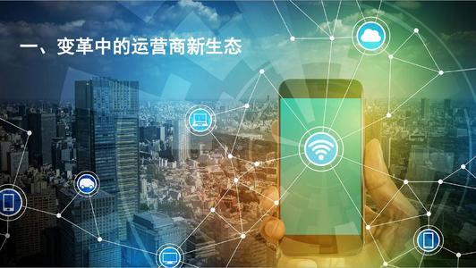 戒赌博的方法与中国红十字会总会战略签约,共建数字化运营平台
